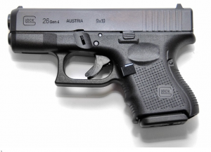 Glock 17 gen 5 for sale canada